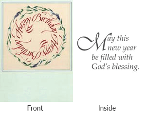 Front says happy birthday. Inside says may this new year be filled with god's blessings